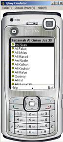 java-emulator-n70
